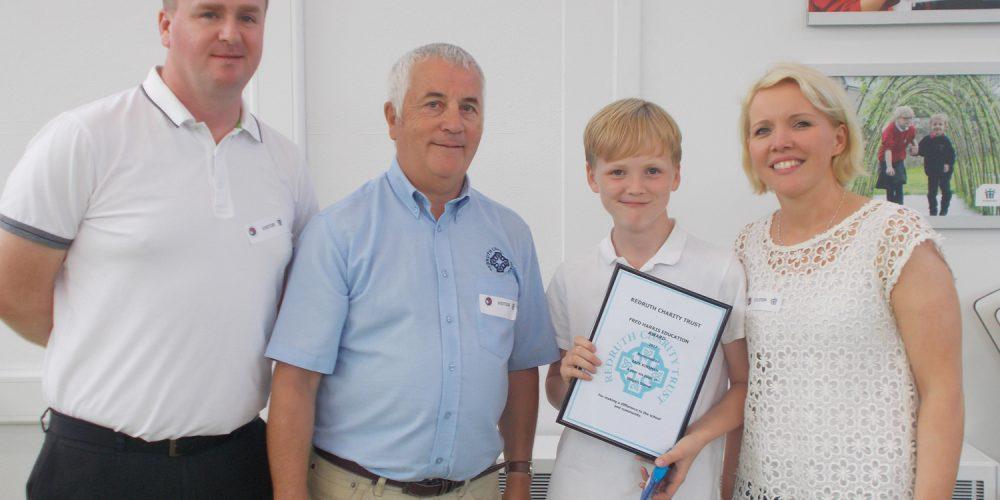 2017 Fred Harris Education Awards
