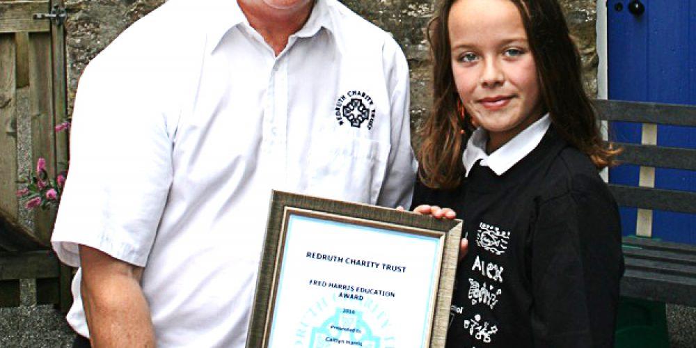 2016 Fred Harris Education Awards